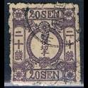 http://morawino-stamps.com/sklep/19204-large/japonia-nippon-14x-nr3.jpg