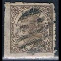 http://morawino-stamps.com/sklep/19206-large/japonia-nippon-17x-.jpg