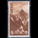 http://morawino-stamps.com/sklep/19238-large/japonia-nippon-593a.jpg