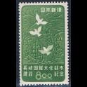 http://morawino-stamps.com/sklep/19258-large/japonia-nippon-458.jpg