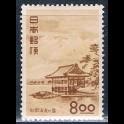 http://morawino-stamps.com/sklep/19268-large/japonia-nippon-518.jpg