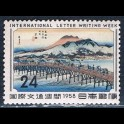 http://morawino-stamps.com/sklep/19320-large/japonia-nippon-688.jpg