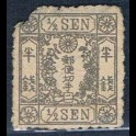 http://morawino-stamps.com/sklep/19328-large/japonia-nippon-9x.jpg