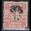 http://morawino-stamps.com/sklep/19330-large/japonia-nippon-14x-nr1.jpg