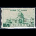 http://morawino-stamps.com/sklep/19344-large/japonia-nippon-225.jpg