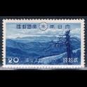 http://morawino-stamps.com/sklep/19350-large/japonia-nippon-295.jpg