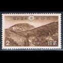 http://morawino-stamps.com/sklep/19352-large/japonia-nippon-296.jpg