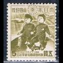 http://morawino-stamps.com/sklep/19356-large/japonia-nippon-313.jpg