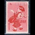 http://morawino-stamps.com/sklep/19366-large/japonia-nippon-430.jpg
