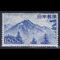 http://morawino-stamps.com/sklep/19368-large/japonia-nippon-431.jpg