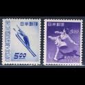 http://morawino-stamps.com/sklep/19370-large/japonia-nippon-432-433.jpg
