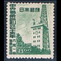 http://morawino-stamps.com/sklep/19374-large/japonia-nippon-451.jpg