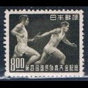 http://morawino-stamps.com/sklep/19378-large/japonia-nippon-473a.jpg
