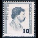 http://morawino-stamps.com/sklep/19380-large/japonia-nippon-493.jpg