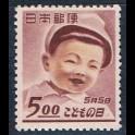 http://morawino-stamps.com/sklep/19382-large/japonia-nippon-447.jpg