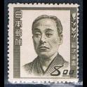 http://morawino-stamps.com/sklep/19384-large/japonia-nippon-477.jpg