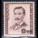 http://morawino-stamps.com/sklep/19386-large/japonia-nippon-481.jpg