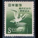 http://morawino-stamps.com/sklep/19390-large/japonia-nippon-501.jpg