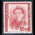 http://morawino-stamps.com/sklep/19394-large/japonia-nippon-484.jpg