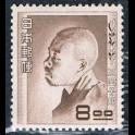 http://morawino-stamps.com/sklep/19396-large/japonia-nippon-486.jpg