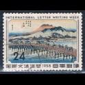 http://morawino-stamps.com/sklep/19404-large/japonia-nippon-688-.jpg