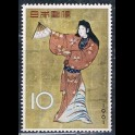 http://morawino-stamps.com/sklep/19434-large/japonia-nippon-767.jpg