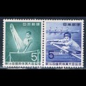 http://morawino-stamps.com/sklep/19436-large/japonia-nippon-774-775.jpg