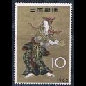 http://morawino-stamps.com/sklep/19442-large/japonia-nippon-792.jpg
