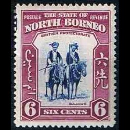 http://morawino-stamps.com/sklep/1965-thickbox/kolonie-bryt-north-borneo-228.jpg
