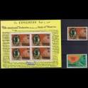 http://morawino-stamps.com/sklep/213-large/kolonie-bryt-bahamas-396-397-16.jpg