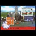 http://morawino-stamps.com/sklep/3313-large/kolonie-bryt-british-antarctic-territory-bl5.jpg