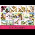 http://morawino-stamps.com/sklep/3433-large/pakiet-dinozaury-50-szt-znaczkow.jpg