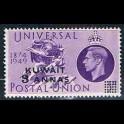 http://morawino-stamps.com/sklep/3940-large/kolonie-bryt-india-kuwait-82-nadruk.jpg