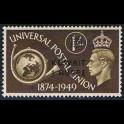 http://morawino-stamps.com/sklep/3944-large/kolonie-bryt-india-kuwait-84-nadruk.jpg