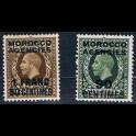 http://morawino-stamps.com/sklep/3952-large/kolonie-bryt-morocco-agencies-200-221-nadruk.jpg
