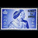 http://morawino-stamps.com/sklep/3966-large/kolonie-bryt-india-kuwait-75-nadruk-.jpg