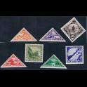 http://morawino-stamps.com/sklep/4109-large/touva-tuwa-59-65.jpg