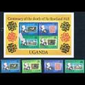 http://morawino-stamps.com/sklep/4117-large/kolonie-bryt-uganda-254-257bl20.jpg