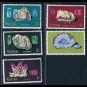 http://morawino-stamps.com/sklep/4131-large/kolonie-bryt-uganda-103-107.jpg
