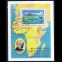 http://morawino-stamps.com/sklep/4143-large/kolonie-portug-sao-tome-e-principe-bl35a-.jpg