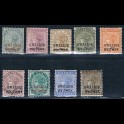 http://morawino-stamps.com/sklep/4285-large/kolonie-bryt-india-gwalior-9i-17i.jpg