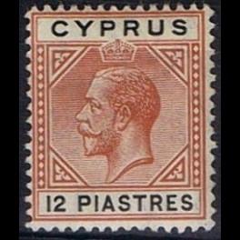 http://morawino-stamps.com/sklep/448-thickbox/kolonie-bryt-cyprus-66.jpg