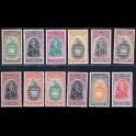http://morawino-stamps.com/sklep/4965-large/8-zestaw-znaczkow-z-kolonii-brytyjskich-pack-of-the-british-colonies-postage-stamps-.jpg