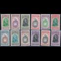 http://morawino-stamps.com/sklep/4967-large/9-zestaw-znaczkow-z-kolonii-brytyjskich-pack-of-the-british-colonies-postage-stamps-.jpg