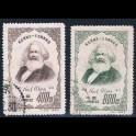 http://morawino-stamps.com/sklep/5364-large/china-prc-chiny-chrl-208-209-.jpg