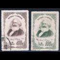 http://morawino-stamps.com/sklep/5364-large/china-prc-chiny-chrl-208-209-.jpg