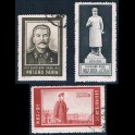 http://morawino-stamps.com/sklep/5368-large/china-prc-chiny-chrl-255-257-.jpg