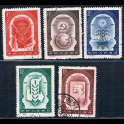 http://morawino-stamps.com/sklep/5416-large/china-prc-chiny-chrl-349-353-.jpg