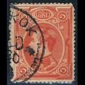 http://morawino-stamps.com/sklep/5680-large/siam-3-.jpg
