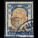 http://morawino-stamps.com/sklep/5682-large/siam-157-.jpg